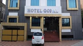 Hotel Gopal